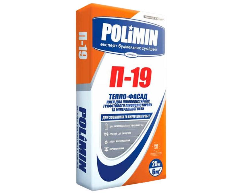 Клеевая смесь П-19 ТЕПЛО-ФАСАД Polimin