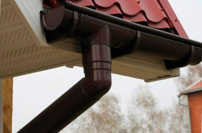 RAINWAY drainage system